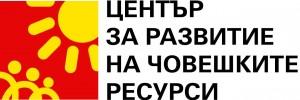 full logo hrdc [Final] BG